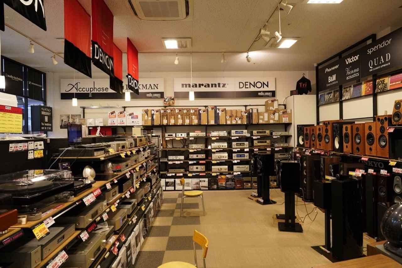 Images : 2番目の画像 - スピーカーが主役の店舗スペース。ダイヤトーンのDS-4NB70も鳴っていました - Stereo Sound ONLINE