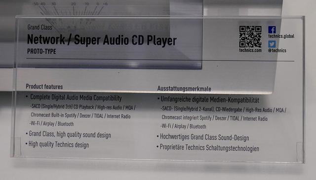 画像: スペック表には「MQA」の文字も。ユニバーサル・ミュージックの参入で盛り上がっているMQACD対応プレーヤーとなるという