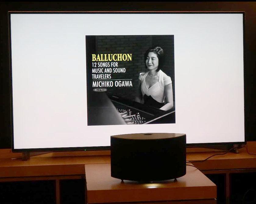 画像: ウルトラアートレコードの10月新譜、『Balluchon』を再生するSC-C50