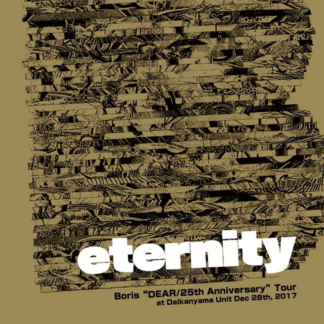 画像: eternity / Boris