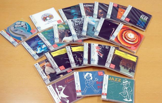 画像: ユニバーサルミュージックが発売したMQA-CD第1弾の一部。ジャンルはロック、ジャズ、クラシックなど多岐にわたっている