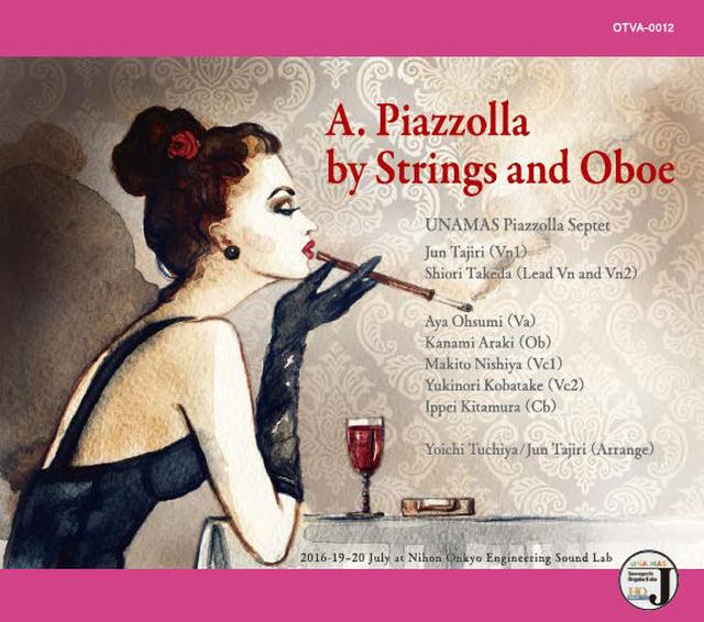 画像: 『A.Piazzolla by Strings and Oboe』 amzn.to