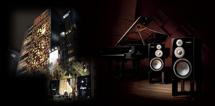 画像: ヤマハ銀座スタジオで、フラッグシップオーディオ試聴&ジャズトークイベントを開催。ゲストにBASIEの店主・菅原正二氏が登場。募集は14日10時スタート!