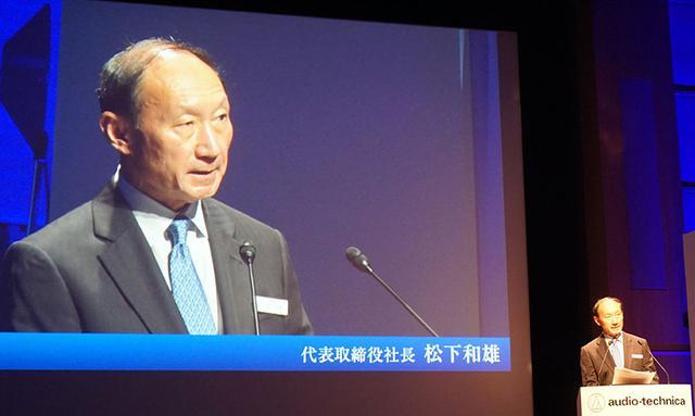 画像: オーディオテクニカ代表取締役社長の松下和雄氏