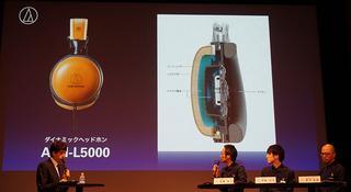 ATH-L5000は木製ハウジングにリアルレザーをコーティング