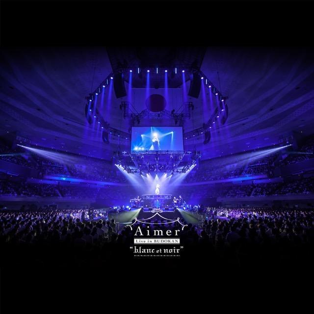 """画像: Aimer Live in 武道館 """"blanc et noir"""" / Aimer"""