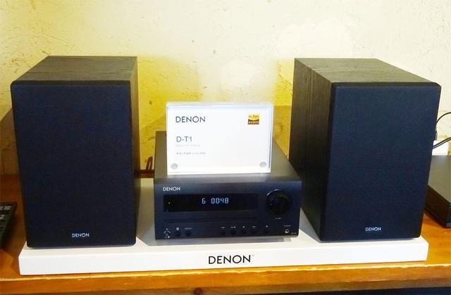 画像: ▲デノンのエントリークラスミニコンポ「D-T1」。10月上旬発売で、価格は¥35,800(税別)
