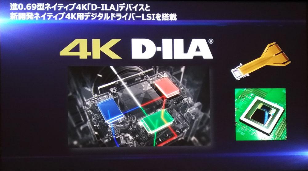 画像4: 100万円で買えるネイティブ4Kプロジェクターも2モデル