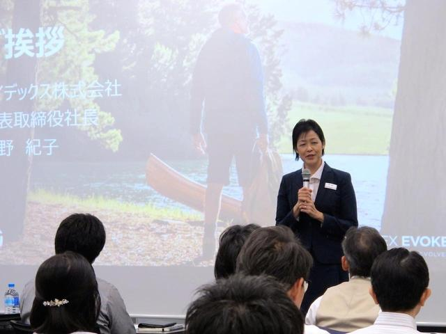 画像: ワイデックス株式会社 代表取締役社長 塩野紀子氏