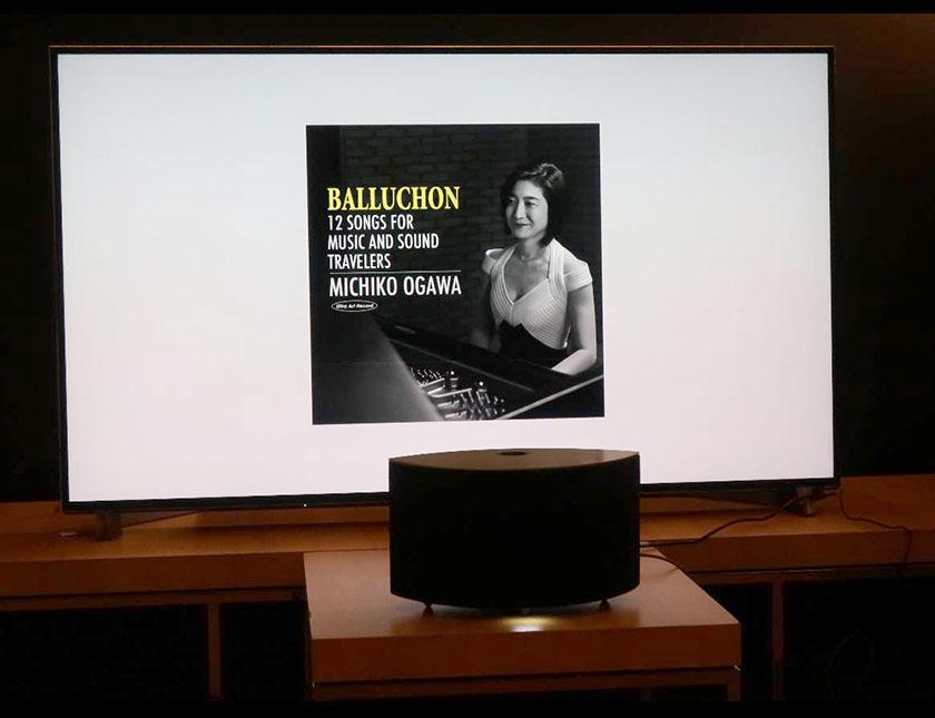 画像: ウルトラアートレコードから10月に発売される小川理子『Balluchon』