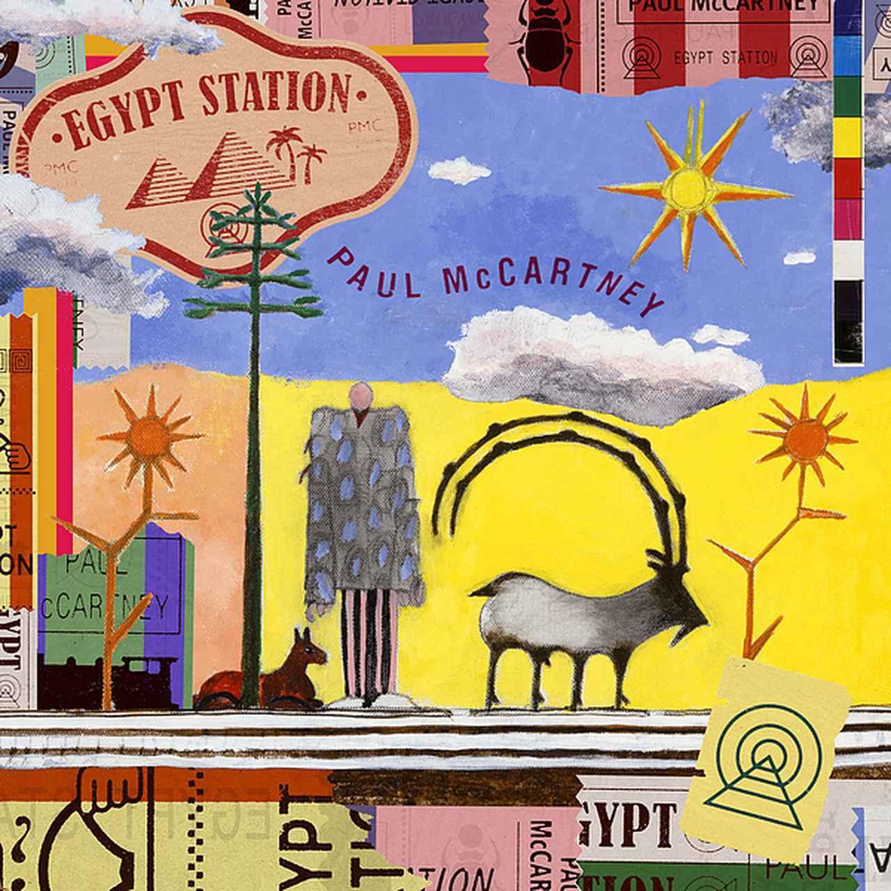 画像: Egypt Station/ポール・マッカートニー