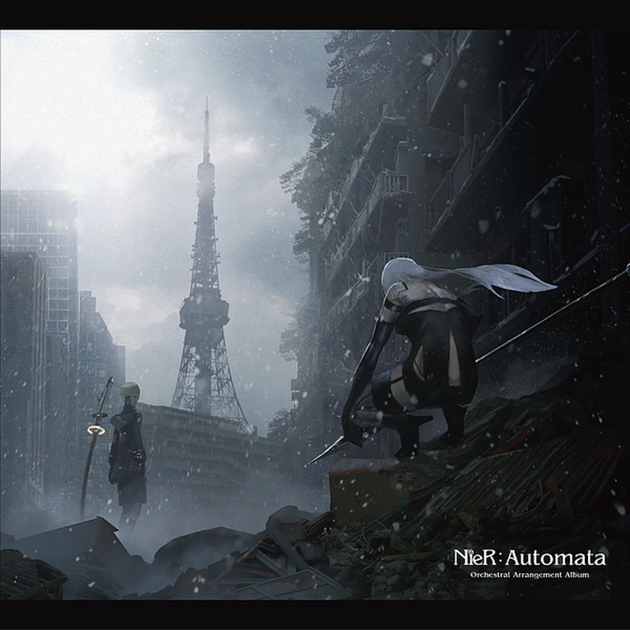 画像: NieR:Automata Orchestral Arrangement Album/岡部啓一
