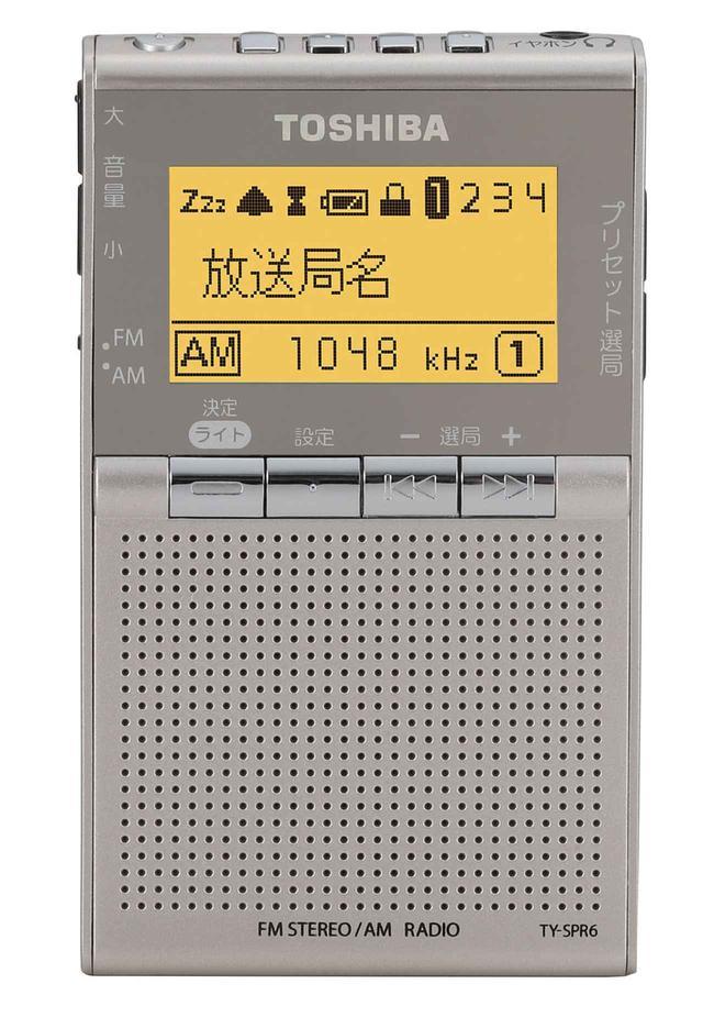 画像: 東芝エルイ―トレーディングのカードタイプのラジオ「TY-SPR6」。9月下旬発売で、価格は8000円前後