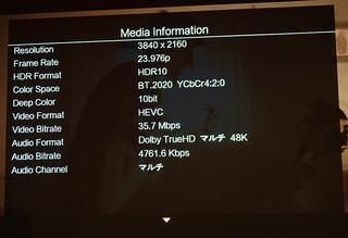 再生中のディスクの詳細を表示する機能はLX500と同様