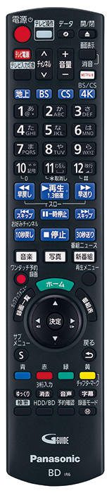 画像: 付属するリモコンには、新たに4K放送を視聴するダイレクトボタンが用意された