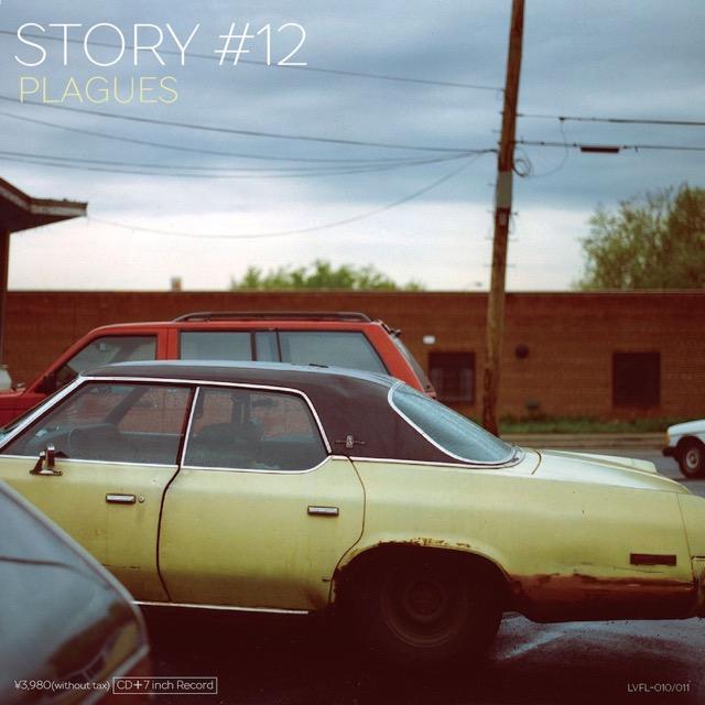 画像: 12 番目のストーリー / PLAGUES
