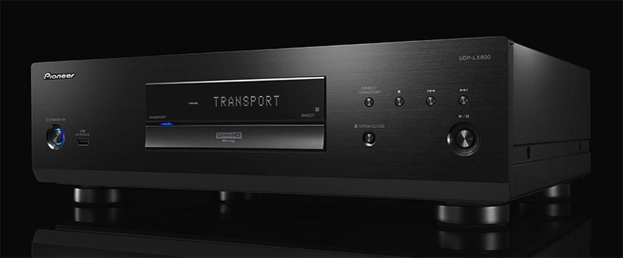 画像: パイオニアのユニバーサルUHD Blu-rayプレーヤー上位モデル「UDP-LX800」が遂にベールを脱いだ。徹底した造り込みで、一歩上の絵と音を実現! - Stereo Sound ONLINE