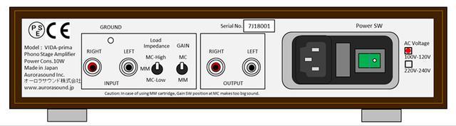 画像2: オーロラサウンドのフォノイコライザー「VIDA prima」が10月末に発売決定。シリーズのエントリーモデルとして、アナログレコードの楽しみを広げる