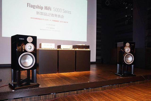 画像: ▲発表会場に展示された5000シリーズ