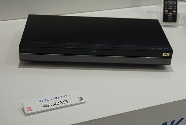 画像: ▲4TバイトHDDを内蔵した上位モデルの4B-C40AT3