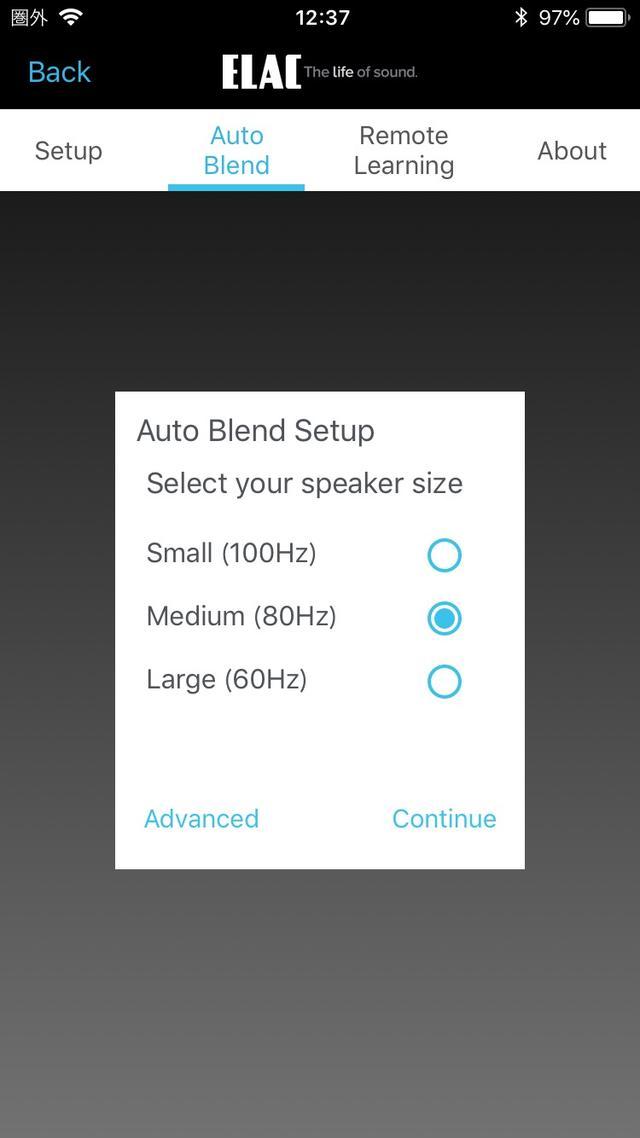 画像: 【2】「Auto Blend」機能を試してみよう。まず、メインスピーカーのサイズを「Large/Medium/Small」から選択する