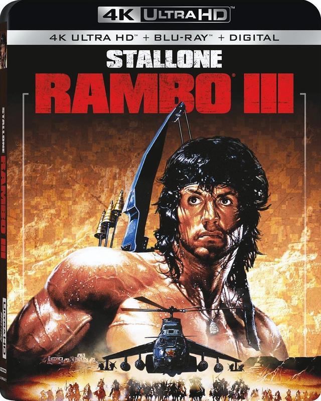 画像3: スタローン主演人気シリーズがUHD Blu-ray化『ランボー』『ランボー/怒りの脱出』『ランボー3/怒りのアフガン』【海外盤Blu-ray発売情報】