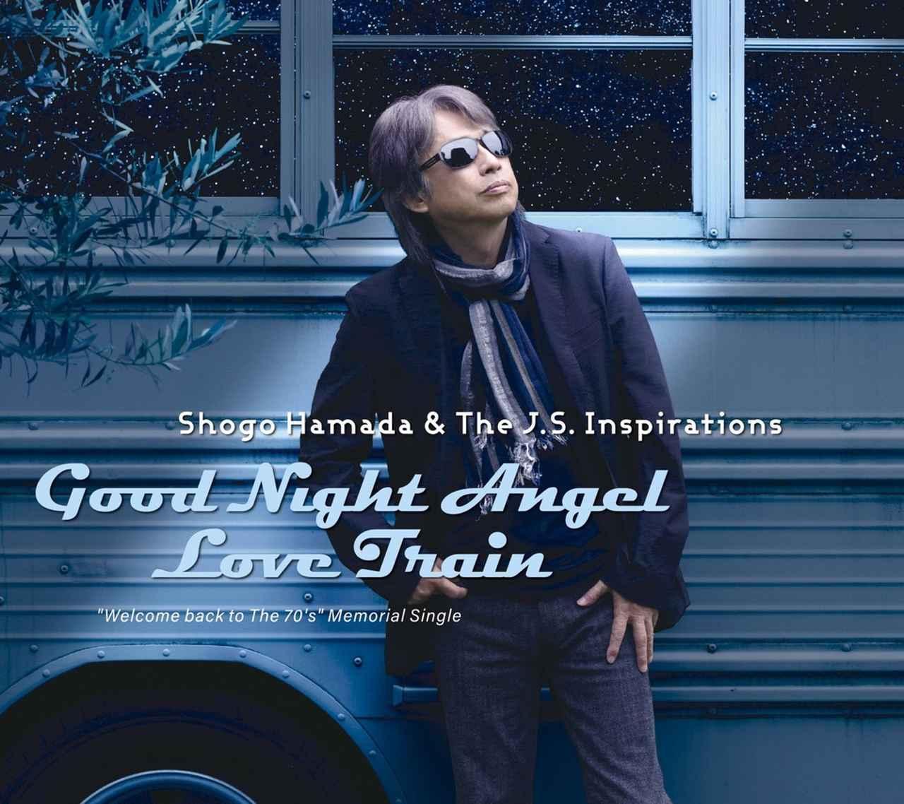 画像: Good Night Angel / Love Train / Shogo Hamada & The J.S. Inspirations