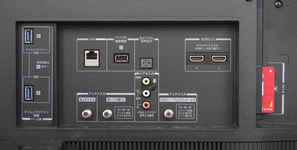 画像: X920の背面端子部。なおBS/CS 4K放送は、これまでの右旋円偏波に加え、左旋円偏波の電波も使っているので、すべてのチャンネルを視聴したい場合は対応アンテナをつなぐ必要がある