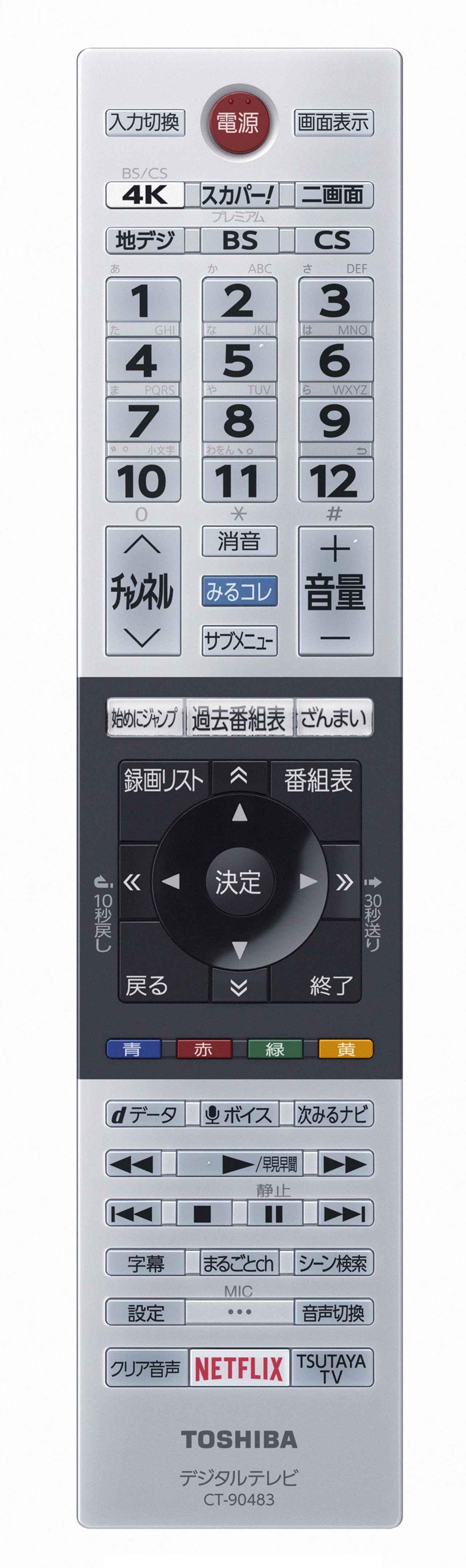 画像: リモコンのボタン配置が変更され、左上の目立つ位置に「4K」ボタンが置かれている。東芝のテレビで4K放送を楽しんで欲しいという開発陣の願いが強く感じられる