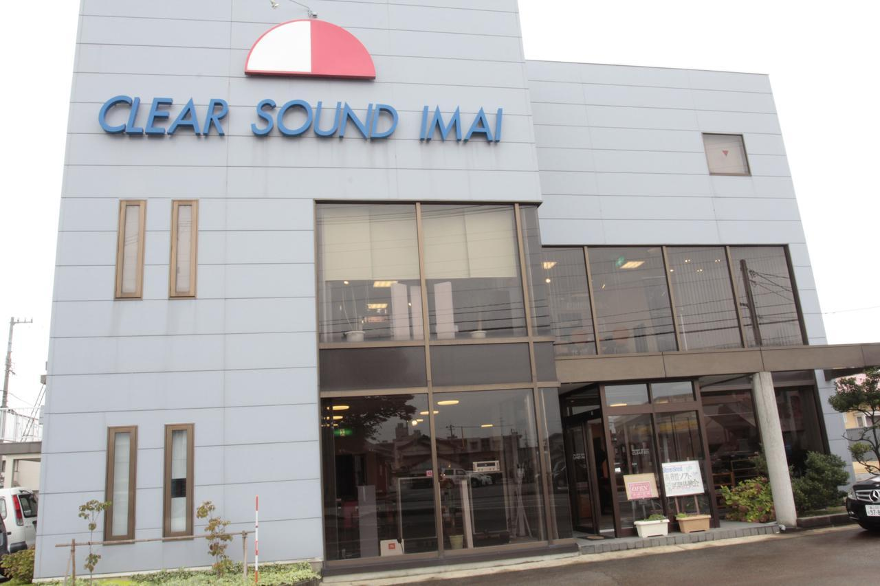 画像: 3社合同による「高音質音楽ソフト体験会Vol.2」が開催された富山県富山市の「クリアーサウンドイマイ」。 富山県富山市赤田775-2  電話 : 076-491-1568