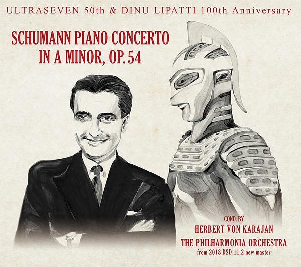 画像: Grieg: Piano Concerto - Schumann: Piano Concerto/Dinu Lipatti