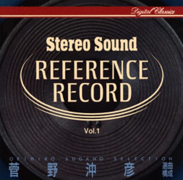 画像: REFERENCE RECORD 第1集:フィリップス・サウンドVol.1(CD)
