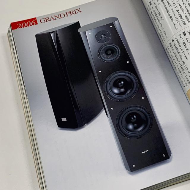 画像: 今回の試聴会の主役、ソニーSS-AR1も唯一の国産スピーカーとしてステレオサウンドグランプリを受賞した。その見出しは「聴き手の心を動かす、家庭にふさわしいナチュラルサウンド」 ちなみにARとはアコースティック・リファレンスの略という www.stereosound-store.jp