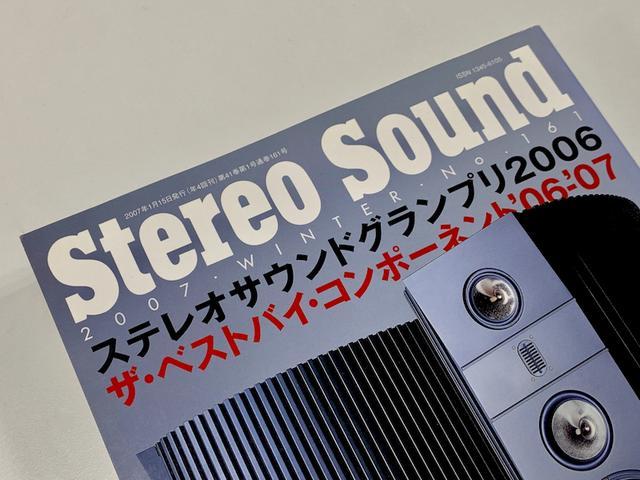 画像: SS-AR1が発売された2006年末に発売された季刊ステレオサウンド No.161。その年に発売されたすべてのオーディオ製品を対象として選考が行なわれる「ステレオサウンドグランプリ」が発表される1冊だ。2006年は本格的なスピーカーが活況を呈した一年で、映えあるゴールデンサウンド賞には、JBLのProject Everest DD66000が選出されている www.stereosound-store.jp