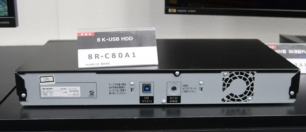 画像: 「8R-C80A1」。端子はUSBタイプBのみという潔さ