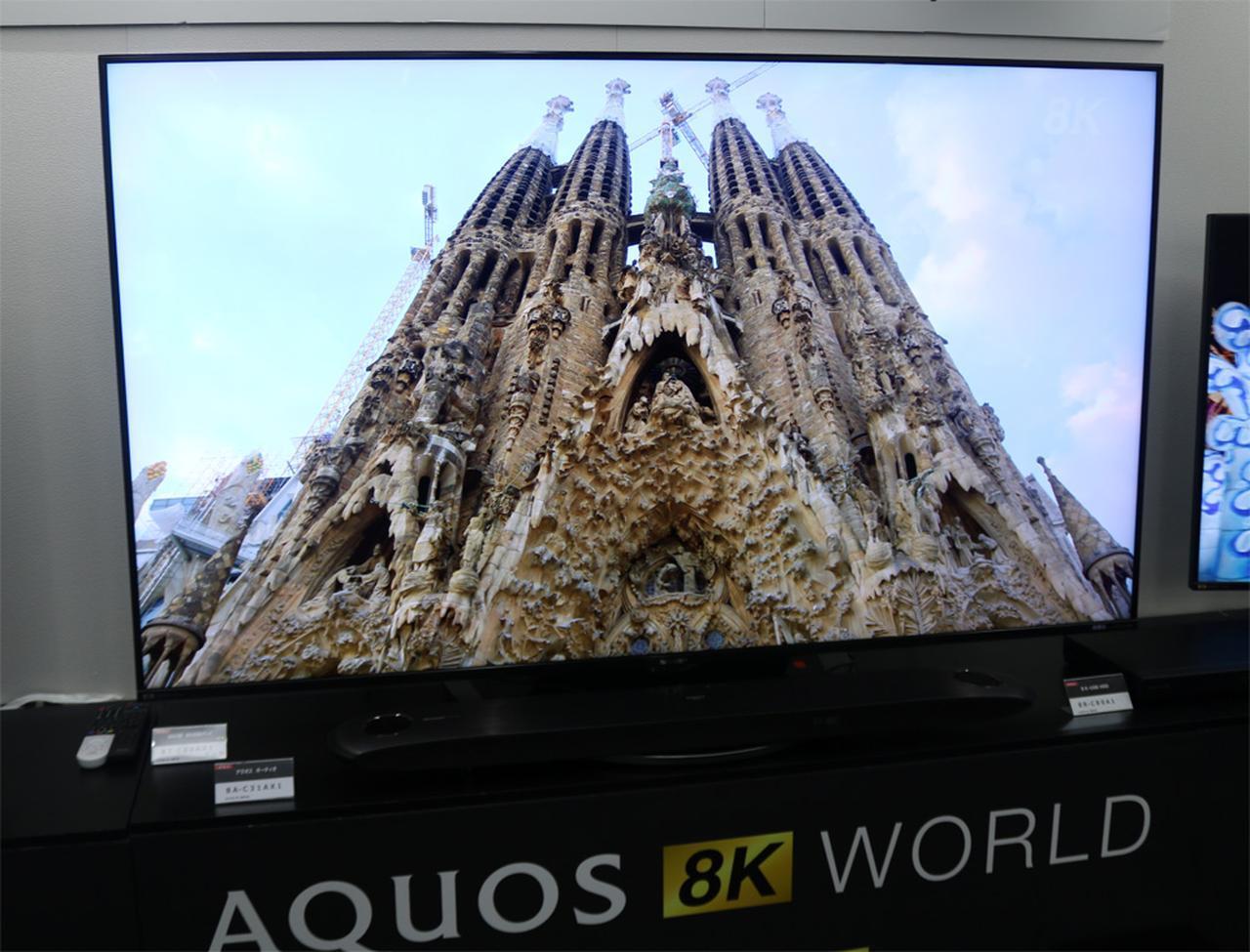 画像: ▲8Kチューナーを内蔵した8K液晶テレビ「8T-C80AX1」。価格は200万円!