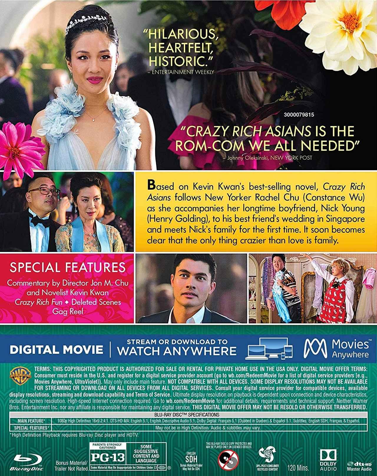 画像2: オール・アジア系俳優で贈るサプライズ・メガヒット作 『クレイジー・リッチ!』【海外盤Blu-ray発売情報】