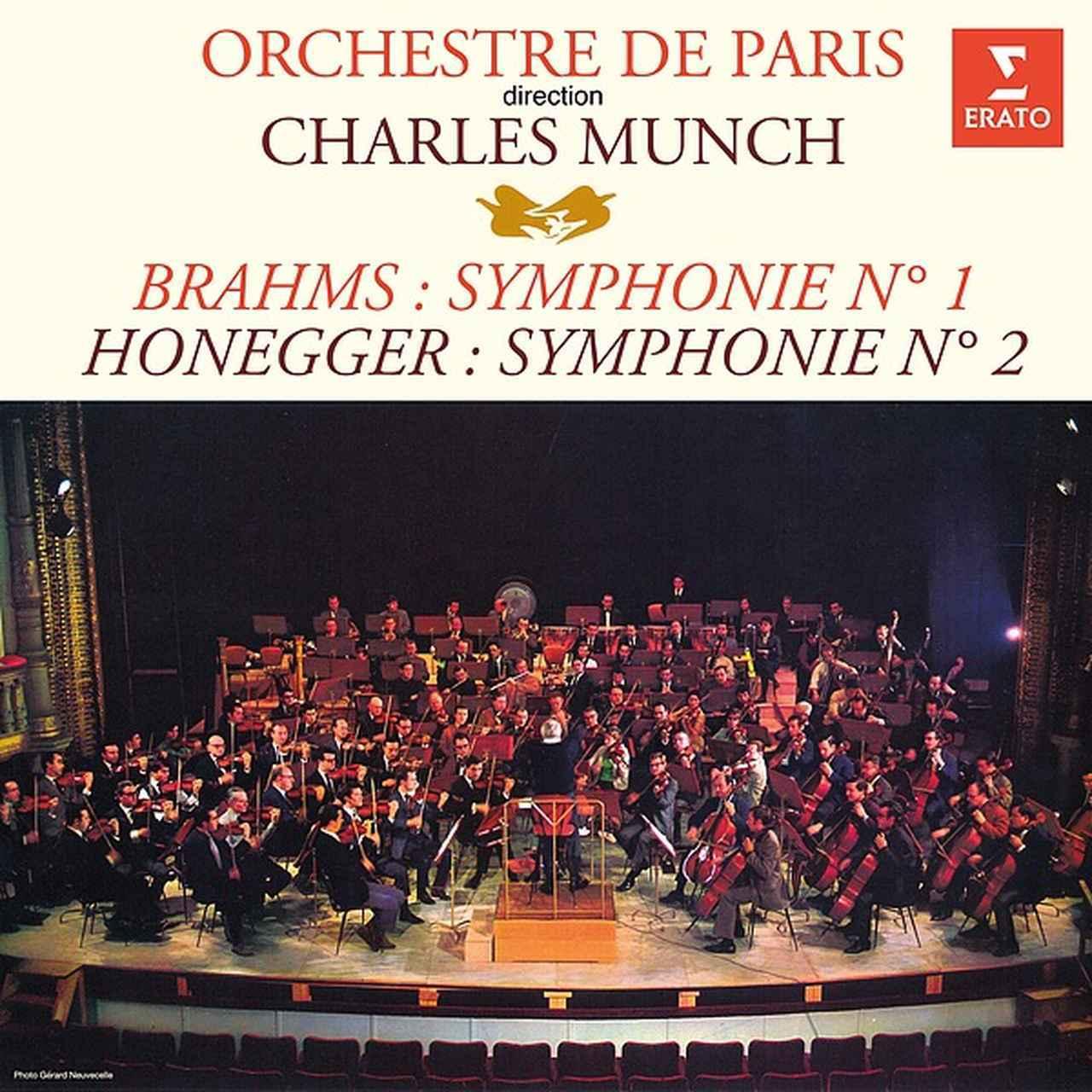 画像: Brahms: Symphony No. 1 - Honegger: Symphony No. 2/Charles Munch
