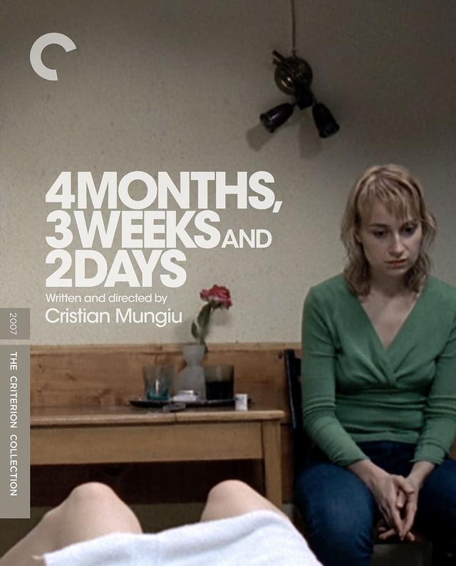 画像: クリスティアン・ムンジウ監督作『4ヶ月、3週と2日』【クライテリオンNEWリリース】