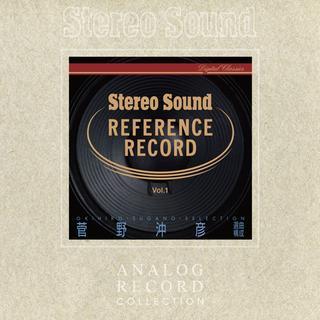 ステレオサウンド リファレンス・レコード Vol.1