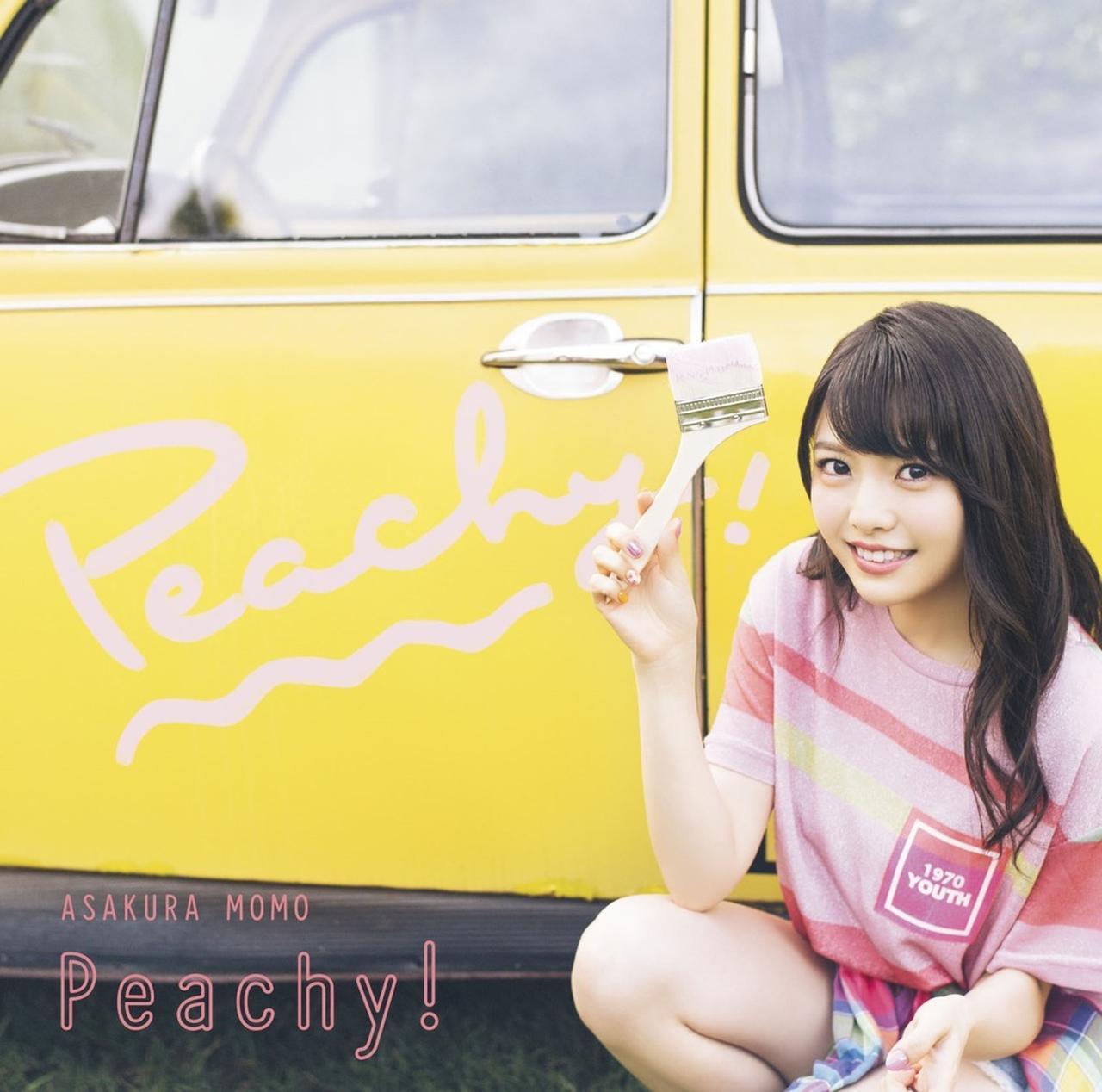画像: Peachy! / 麻倉もも