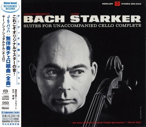 画像 : J.S.バッハ:無伴奏チェロ組曲(全曲)