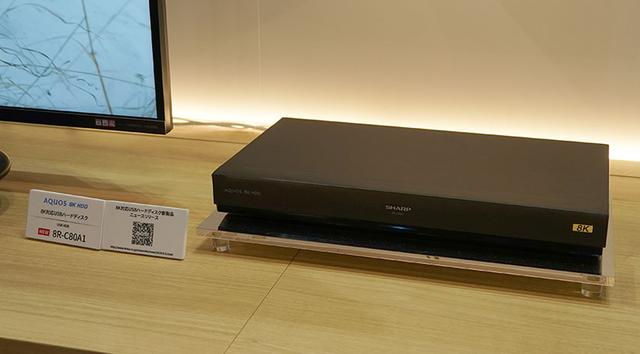 画像: ▲8K放送の録画に対応した専用HDD、8R-C80A1