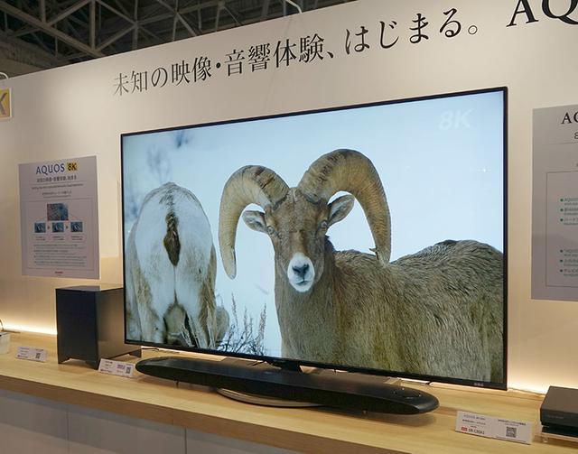 画像: ▲8Kチューナー内蔵モデルで12月からの4K8K放送にも対応する。写真は70インチの8T-C70AX1