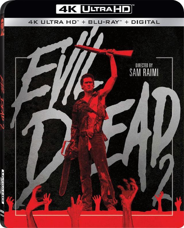 画像: 4K『死霊のはらわた』に続いて登場!『死霊のはらわたⅡ』【海外盤Blu-ray発売情報】