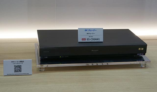 画像: ▲単体8Kチューナー、8S-C00AW1は、HDMIケーブル4本で8K映像を伝送する仕組