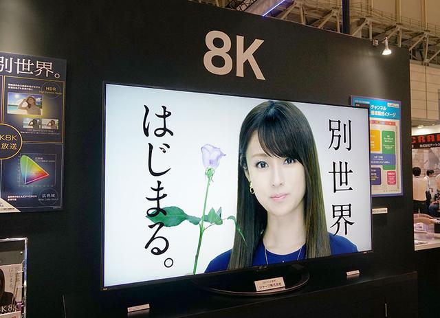 画像: ▲シャープの8Kテレビも置かれており、4K8K放送の視聴方法などが紹介されていた