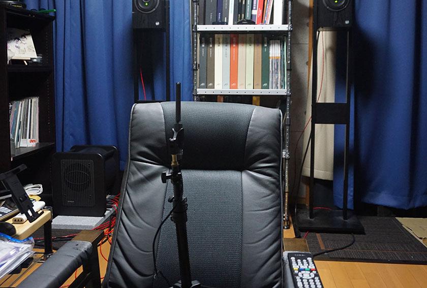 Images : 6番目の画像 - Dirac Live Room Calibrationで、蝦名シアターのためのセッティングを - Stereo Sound ONLINE