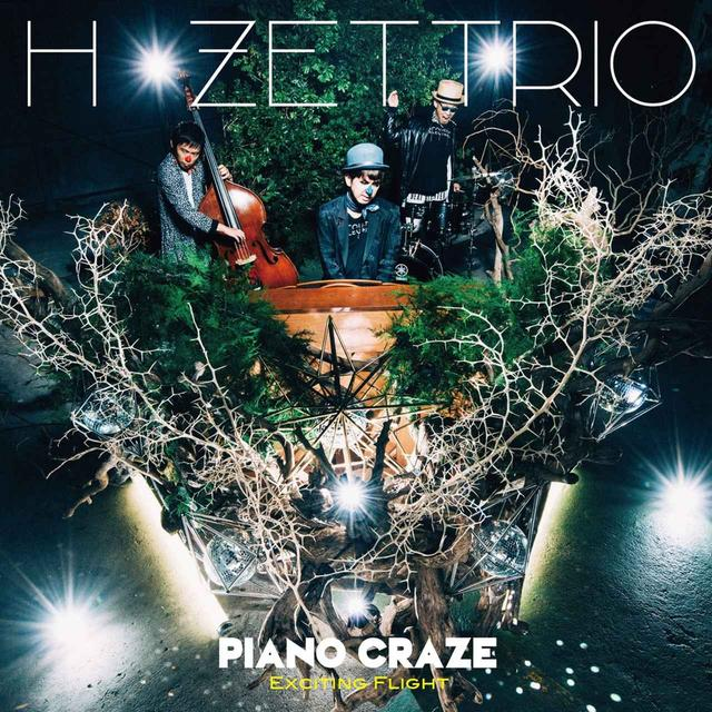 "画像: PIANO CRAZE""EXCITING FLIGHT"" / H ZETTRIO"