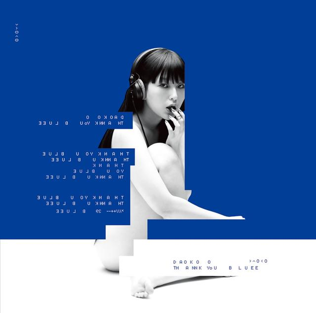 画像: THANK YOU BLUE / DAOKO